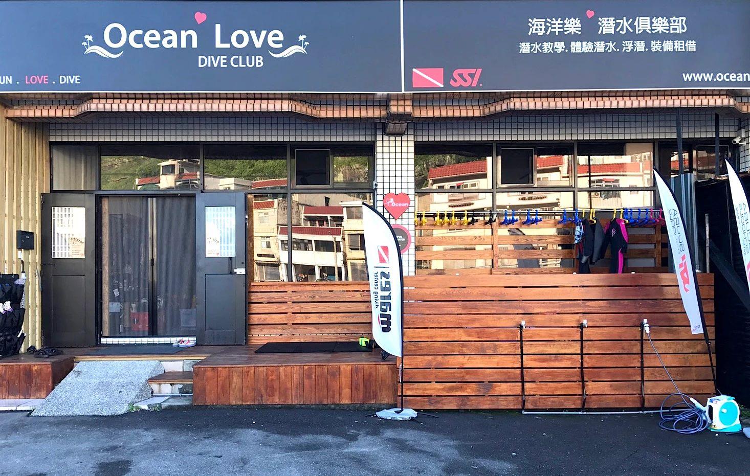Ocean Love Dive Club Shop